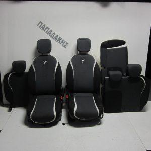 lancia y 2011 set kathismaton mavro me gkri 300x300 Lancia Y 2011 2017  ΣΕΤ καθισμάτων μαύρο με γκρι