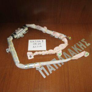 Mazda 2 2008-2015  AIR-BAG ουρανού (κουρτίνες) δεξιά