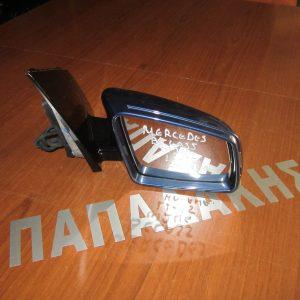 mercedes b class w246 2011 2015 kathreptis dexios ilektrikos anaklinomenos ble 300x300 Mercedes B Class W246 2011 2015 καθρέπτης δεξιός ηλεκτρικός ανακλινόμενος μπλε