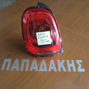 Mini Cooper 2014- φανάρι οπίσθιο αριστερό