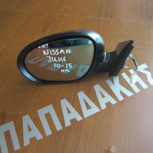 nissan juke 2010 2015 kathreptis aristeros ilektrikos molivi 300x300 Nissan Juke 2010 2014 καθρέπτης αριστερός ηλεκτρικός μολυβί