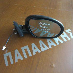 nissan juke 2010 2015 kathreptis dexios ilektrikos molivi 300x300 Nissan Juke 2010 2014 καθρέπτης δεξιός ηλεκτρικός μολυβί