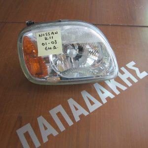 nissan micra k11 2001 2003 fanari empros dexi 300x300 Nissan Micra K11 2001 2003 φανάρι εμπρός δεξί