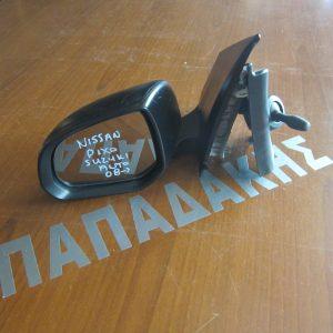 Nissan Pixo 2009-2014 καθρέπτης αριστερός μηχανικός άβαφος