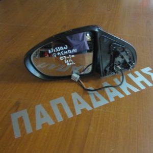 Nissan Qashqai 2006-2013 καθρέπτης αριστερός ηλεκτρικός ανακλινόμενος μαύρος