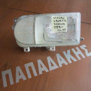 nissan serena vanette 1992 fanari empros aristero aplo mono kathreptis 300x300 Nissan Serena Vanette 1992 2002 φανάρι εμπρός αριστερό απλό μονό καθρέπτης