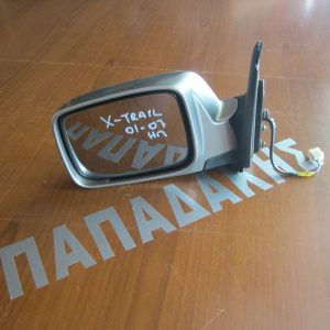 Nissan X-Trail 2001-2007 καθρέπτης αριστερός ηλεκτρικός ασημί