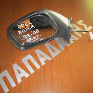 opel agila 1999 2008 kathreptis aristeros ilektrikos ble 300x300 Opel Agila 1999 2008 καθρέπτης αριστερός ηλεκτρικός μπλε