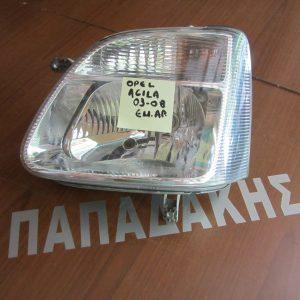 opel agila 2003 2008 fanari empros aristero 300x300 Opel Agila 2003 2008 φανάρι εμπρός αριστερό