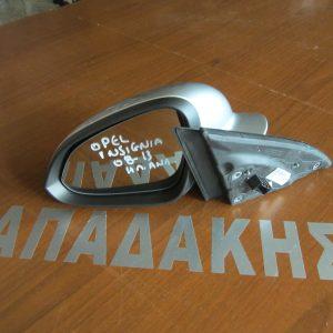 Opel Insignia 2008-2013 καθρέπτης αριστερός ηλεκτρικός ανακλινόμενος ασημί