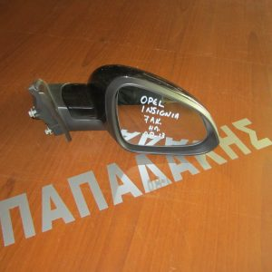 Opel Insignia 2008-2013 καθρέπτης δεξιός ηλεκτρικός μαύρος