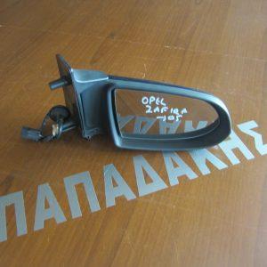 opel zafira 2005 kathreptis dexios ilektrikos ble skouro 300x300 Opel Zafira 1999 2005 καθρέπτης δεξιός ηλεκτρικός μπλε σκούρο