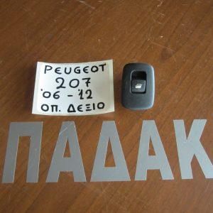 Peugeot 207 2006-2012 διακόπτης ηλεκτρικών παραθύρων οπίσθιος δεξιός