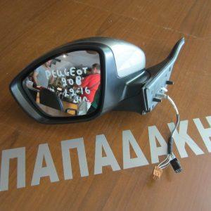 Peugeot 208 2012-2016 καθρέπτης αριστερός ηλεκτρικός γκρί