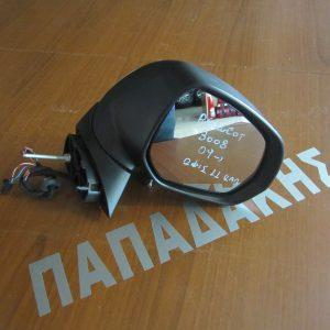 Peugeot 3008 2009-2016 καθρέπτης δεξιός 11 καλώδια 2 φις γκρι