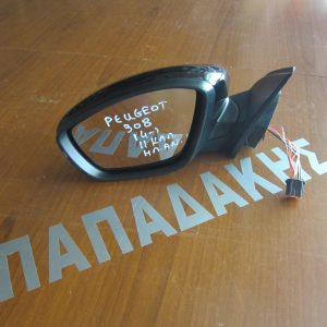 peugeot 308 2014 kathreptis aristeros ilektrikos anaklinomenos 11 kalodia mavros 300x300 Peugeot 308 2013 2017 καθρέπτης αριστερός ηλεκτρικός ανακλινόμενος 11 καλώδια μαύρος
