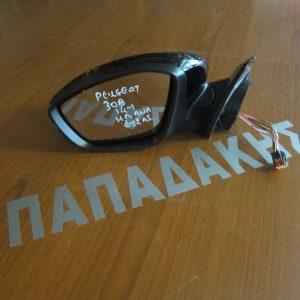 peugeot 308 2014 kathreptis aristeros ilektrikos anaklinomenos fos asfalias mavros 300x300 Peugeot 308 2013 2017 καθρέπτης αριστερός ηλεκτρικός ανακλινόμενος φως ασφαλείας μαύρος