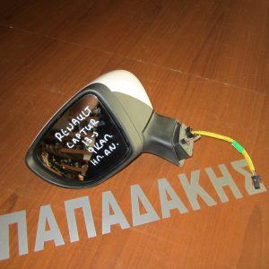 renault captur 2013 kathreptis aristeros ilektrikos anaklinomenos 9 kalodia krem 1 300x300 Renault Captur 2013 2017 καθρέπτης αριστερός ηλεκτρικός ανακλινόμενος 9 καλώδια κρεμ