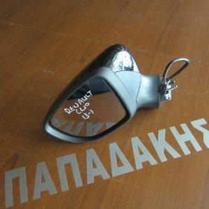 renault clio 2013 kathreptis aristeros ilektrikos mavros 300x300 Renault Clio 2013 2017 καθρέπτης αριστερός ηλεκτρικός μαύρος