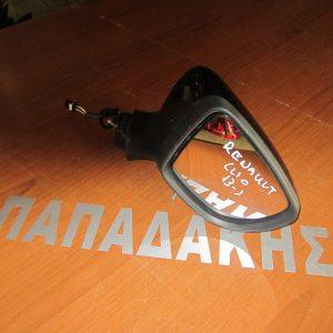 renault clio 2013 kathreptis dexios ilektrikos mavros2 300x300 Renault Clio 2013 2017 καθρέπτης δεξιός ηλεκτρικός μαύρος