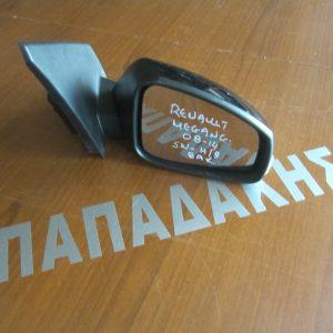 renault megane 2008 2014 hb s w kathreptis dexios ilektrikos 8 akides mavros 300x300 Renault Megane 2008 2016 H/B – S.W καθρέπτης δεξιός ηλεκτρικός 8 ακίδες μαύρος