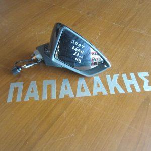 seat leon 2013 kathreptis dexios ilektrikos mavros 300x300 Seat Leon 2012 2017 καθρέπτης δεξιός ηλεκτρικός μαύρος