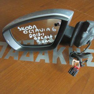 Skoda Octavia 6 2013- καθρέπτης αριστερός 9 καλώδια φως ασφαλείας ασημί