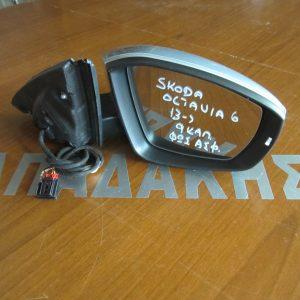 Skoda Octavia 6 2013- καθρέπτης δεξιός 9 καλώδια φως ασφαλείας ασημί