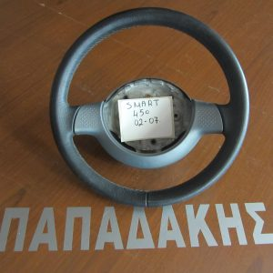 Smart 450 2002-2007 βολάν τιμονιού (δέρμα)