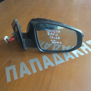 Toyota Rav-4 2013-2016 καθρέπτης δεξιός ηλεκτρικός ανακλινόμενος μαύρος