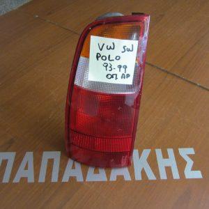vw polo 1993 1999 sw fanari piso aristero 300x300 VW Polo 1994 1999 SW φανάρι πίσω αριστερό