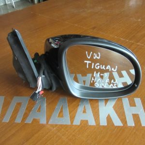 VW Tiguan 2011- καθρέπτης δεξιός ηλεκτρικός ανακλινόμενος φως ασφαλείας μαύρος