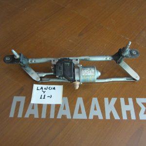 Lancia Y 2011- σύστημα καθαριστήρων εμπρός
