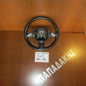alfa romeo 147 2000 2010 volan timoniou mavro 300x300 Alfa Romeo 147 2004 2010  βολάν τιμονιού μαύρο