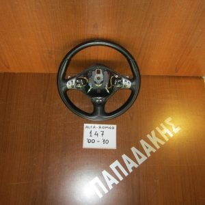 Alfa Romeo 147 2000-2010  βολάν τιμονιού μαύρο