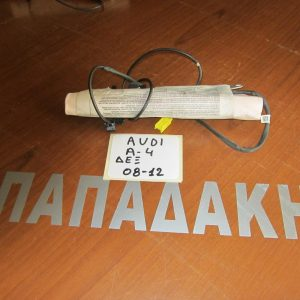 audi a4 2008 2012 air bag kathismaton dexi 300x300 Audi A4 2008 2015 air bag καθισμάτων δεξί