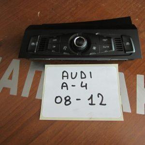 audi a4 2008 2012 chiristirio ac 300x300 Audi A4 2008 2012 χειριστήριο A/C