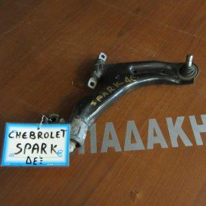 Chevrolet Spark 2010-2013 ψαλίδι εμπρός δεξί