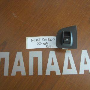 fiat doblo 2005 2009 diakoptis parathiron empros dexios 300x300 Fiat Doblo 2005 2010  διακόπτης παραθύρων εμπρός δεξιός