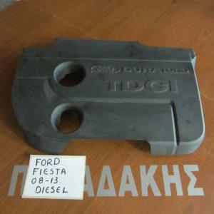ford fiesta 2008 2013 diesel pseftokapako michanis 300x300 Ford Fiesta 2008 2013 DIESEL ψευτοκάπακο μηχανής