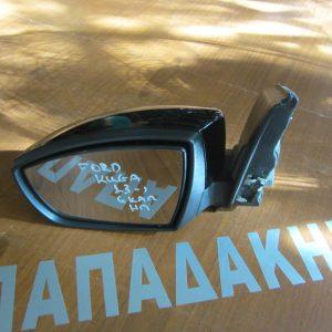ford kuga 2013 kathreptis aristeros ilektrikos 6 akidon mavros 300x300 Ford Kuga 2012 2016 καθρέπτης αριστερός ηλεκτρικός 6 ακίδων μαύρος