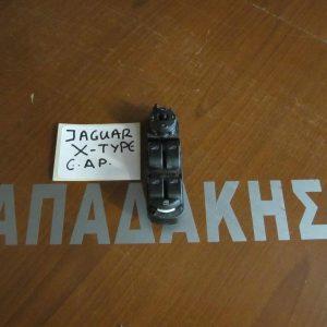 jaguar x type 2001 2005 diakoptis parathiron empros aristeros 4plos 300x300 Jaguar X Type 2001 2007 διακόπτης παραθύρων εμπρός αριστερός 4πλός