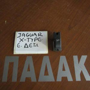 jaguar-x-type-2001-2005-diakoptis-parathiron-empros-dexios-4plos