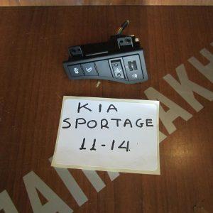 kia sportage 2011 2014 diakoptes tamplo 300x300 KIA Sportage 2010 2016 διακόπτες ταμπλώ