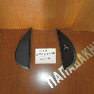 kia sportage 2011 2014 plaina kapakia tamplo aristero dexi 300x300 KIA Sportage 2010 2014 πλαϊνά καπάκια ταμπλώ (αριστερό δεξί)