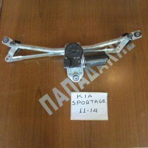 kia sportage 2011 2014 sistima ialokatharistiron empros 300x300 KIA Sportage 2010 2016 σύστημα υαλοκαθαριστήρων εμπρός