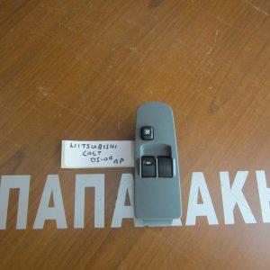 mitsubishi colt 2005 2008 diakoptis parathiron empros aristeros 2plos 300x300 Mitsubishi Colt 2004 2012 διακόπτης παραθύρων εμπρός αριστερός 2πλός