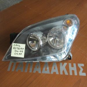 opel astra h 2004 2007 fanari empros aristero 300x300 Opel Astra H 2004 2007 φανάρι εμπρός αριστερό