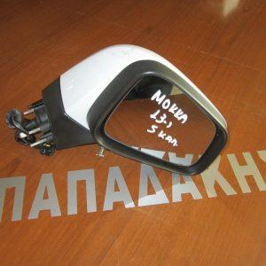 Opel Mokka 2013- καθρέπτης δεξιός ηλεκτρικός 5 καλώδια άσπρος