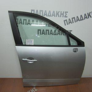 renault grand scenic 2008 2012 porta empros dexia asimi 300x300 Renault Grand Scenic 2008 2012 πόρτα εμπρός δεξιά ασημί